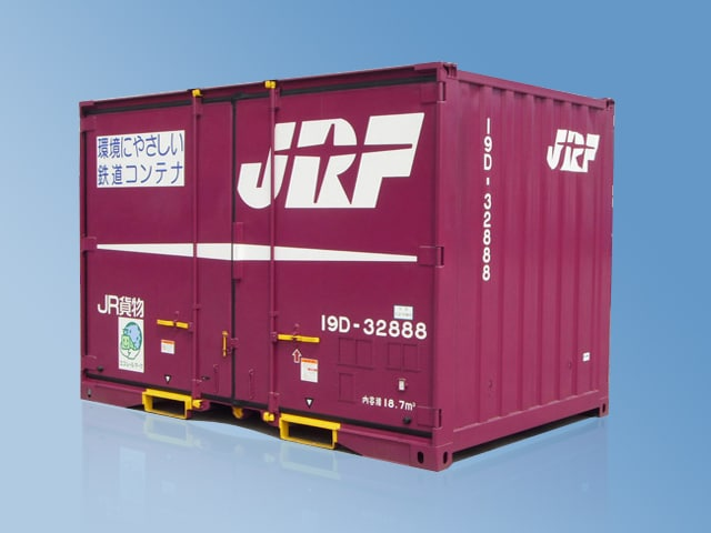 12ft Japansk Jernbane-Container
