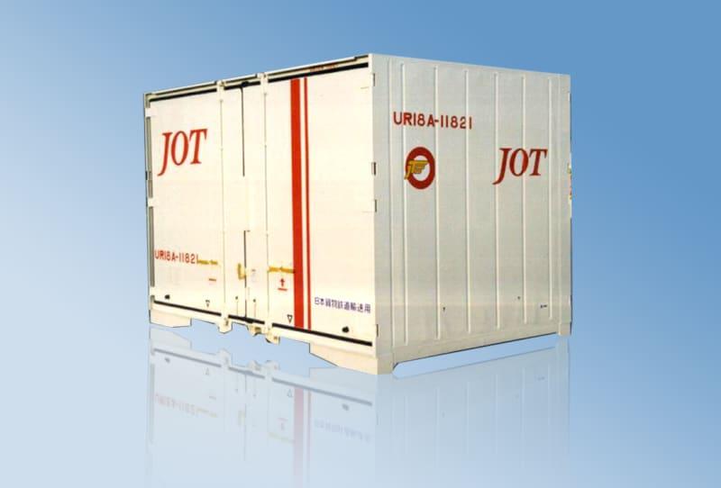 12′ MGSS Japansk Innenlands Isolert Container med Full Tilgang på Begge Sider