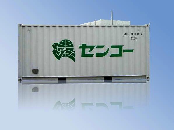 20′ Bulk container