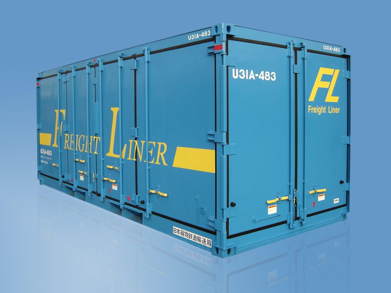 20′ Container med Full Sidetilgang