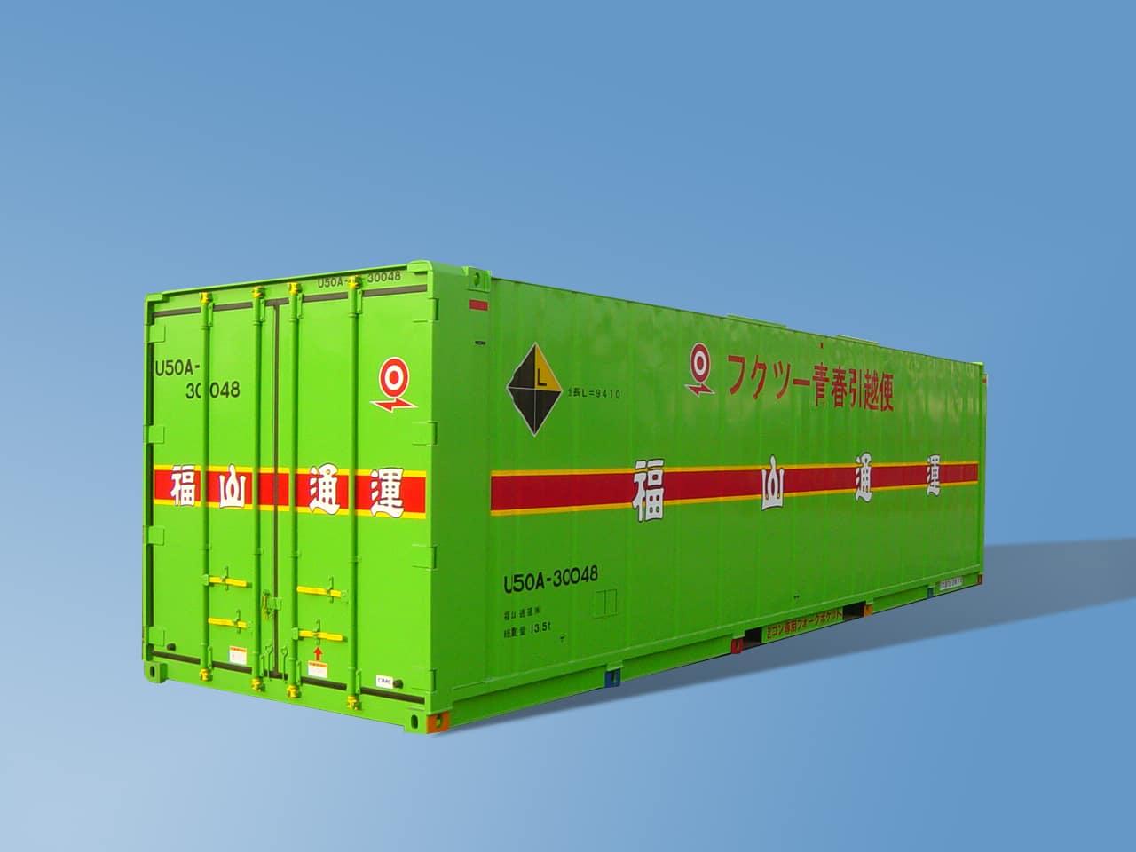 31′ Bulkcontainer