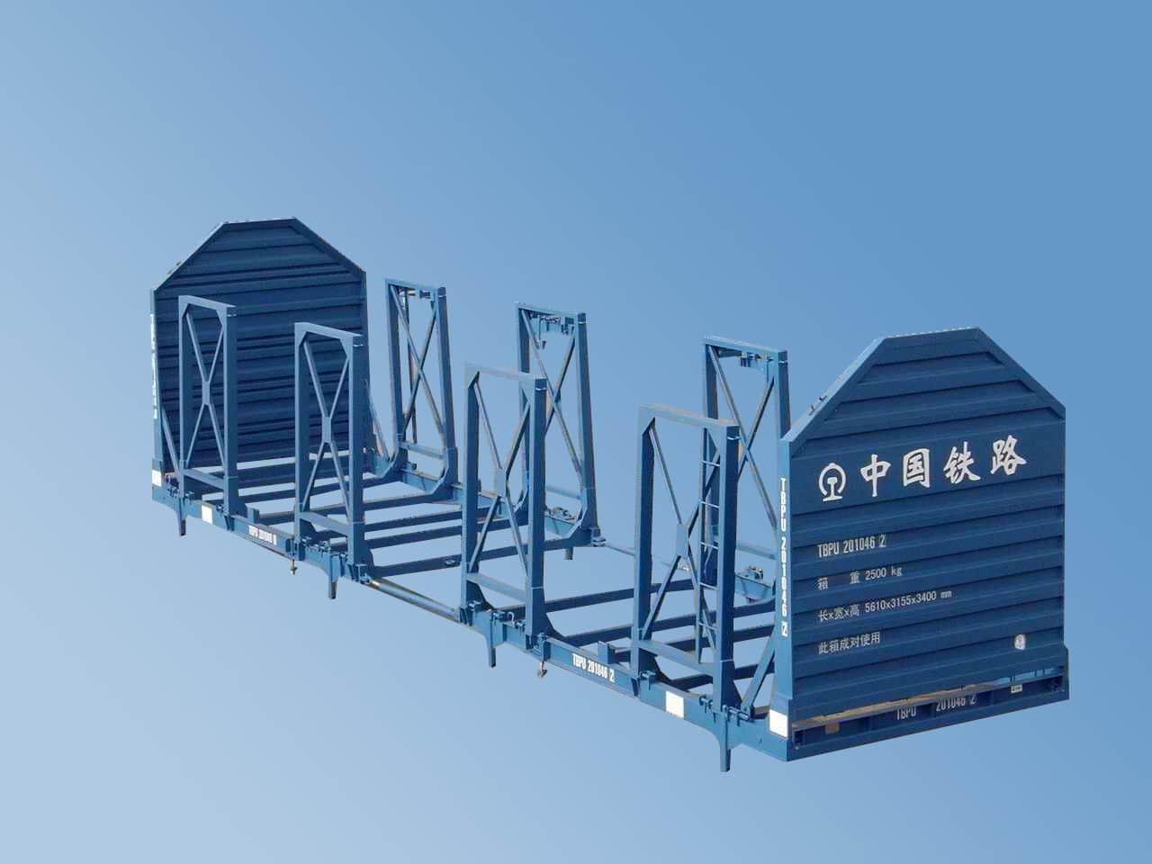 Tømmerstativ for Kinesisk Jernbane